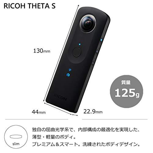 Ricoh THETA S Vollsphärenkamera - 3